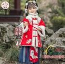 漢服女童 冬裝寶寶中國風加絨加厚大棉服小女孩拜年服過年新年裝尾牙-限時折扣