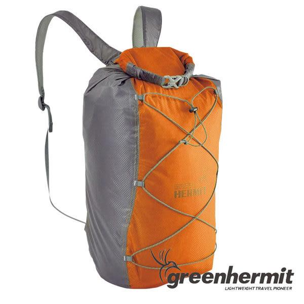 GREEN HERMIT 超輕防水背包 綠/橘/藍 三色 28L OD5128 (捲式防潑水攻頂後背包 (收納體積超小/僅89g)