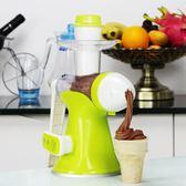 果雨手動榨汁機迷你學生家用水果小型橙子榨汁器簡易手搖原汁機語-Ifashion IGO