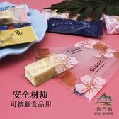 diy手工牛扎軋糖紙雪花酥糖果包裝袋機封可愛【步行者戶外生活館】
