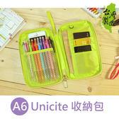 珠友 SN-50150 A6/50K多功能收納包/萬用/文具/3C收納-Unicite