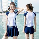 泳衣女三件套分體保守學生韓國小清新遮肉時尚溫泉小香風泳裝 莫妮卡小屋