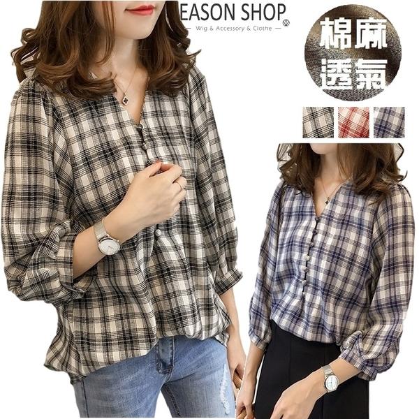 EASON SHOP(GU6185)棉麻半釦燈籠袖格紋襯衫 七分袖 長袖 V領 格紋 寬鬆 排釦