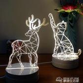 圣誕送女朋友閨蜜男生ins創意禮物3D小夜燈床頭燈貓咪小鹿燈  夢想生活家