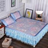 夏季涼席冰絲席床裙三件套1.8m軟席冰絲席空調席床笠1.5米可拆卸 igo 薔薇時尚