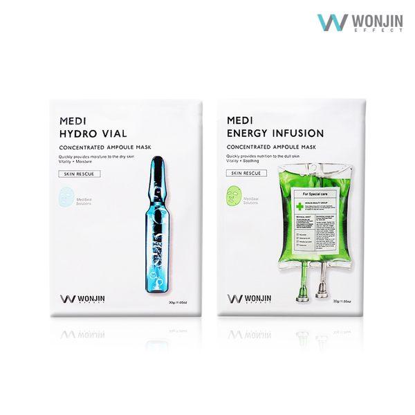 WONJIN原辰透明質酸面膜-藍色安瓶/綠色吊瓶面膜 30g/片