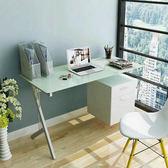 IHouse-DIY 阿波羅 熱銷現代時尚電書桌/工作桌