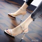 細跟涼鞋夏季新款歐美露趾性感水鑽細跟高跟鞋優雅氣質時尚外穿涼鞋女紓困振興
