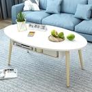 茶几茶几簡約客廳小戶型小茶几北歐臥室簡易多功能實木坐地桌子經濟型LX 晶彩 99免運