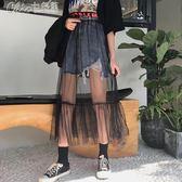 韓版中長款時尚百搭網紗拼接破洞高腰毛邊丹寧牛仔半身裙長裙「Chic七色堇」