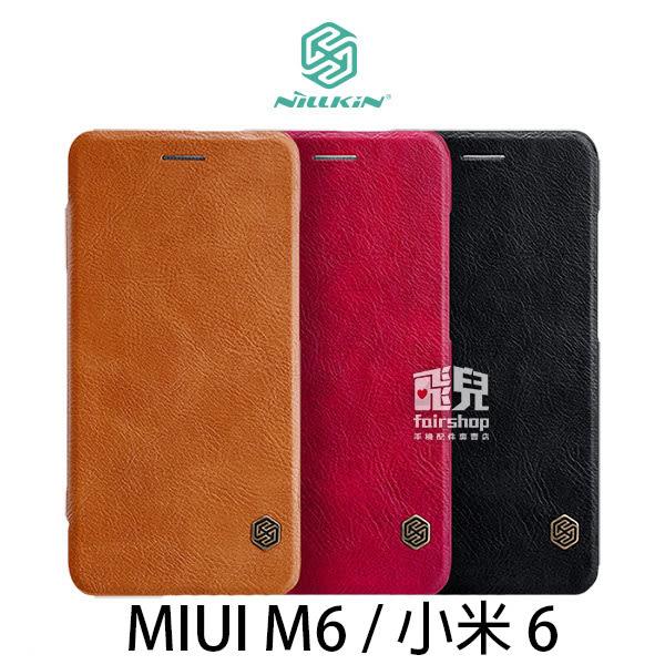 【妃凡】NILLKIN MIUI M6 / 小米 6 秦系列皮套 保護套 手機套 保護殼 可插卡 (K)