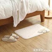 日式進門口地毯廚房衛浴學生宿舍客廳房間臥室吸水玄關防滑腳墊子 全網最低價最後兩天 igo