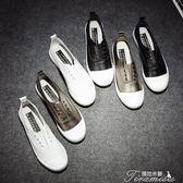 歐美套腳韓版小白鞋板鞋pu皮樂福鞋低幫女式休閒鞋帆布鞋   提拉米蘇