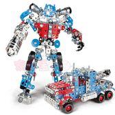 積木 兼容樂高積木男童拼裝機器人8兒童10益智力玩具12-14歲以上男孩子jy【母親節禮物八折大促】