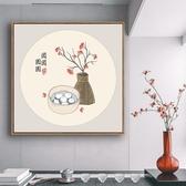 新中式民俗裝飾畫中國古風掛畫現代餐廳客廳懸掛墻面斗方掛畫墻畫第一個