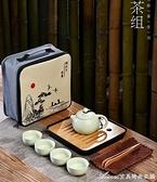 快客杯 一壺四杯小套便攜旅行茶具套裝功夫茶具收納包裝帶茶盤日式快客杯 交換禮物