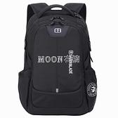 雙肩包書包男初中生高中生大學小學潮流韓版女大容量旅行電腦背包 快速出貨