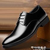 秋季新款男士皮鞋男鞋青年商務英倫黑色休閒透氣正裝皮鞋鞋子男『小淇嚴選』