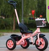 迪童兒童三輪車腳踏車1-3-2-6歲大號手推車寶寶單車幼小孩自行車5 卡布奇诺HM