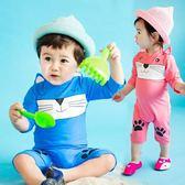 兒童泳衣連體短袖短褲男女童可愛寶寶嬰兒卡通中小童男孩女孩泳裝   初見居家
