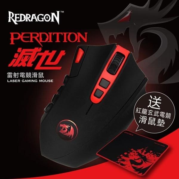 紅龍-滅世 雷射電競滑鼠 超高速16400DPI T