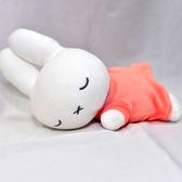 Miffy 米菲兔 安睡 絨毛玩偶 日本帶回正版商品 TAKARA TOMY
