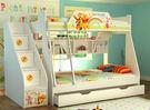 [首雅傢俬] 維尼拼拼樂園 白色 梯櫃 樓梯櫃 置物櫃 收納櫃 迪士尼 兒童 家具 上下舖 專用櫃