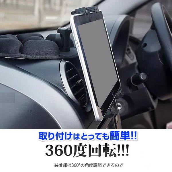 ipad mini4 mini 4 Skoda Octavia Yeti Fabia Superb Rapid平板衛星導航支架子車機平板電腦車架改裝支架導航車架