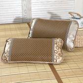 枕頭夏季涼爽一對成人家用單人學生草席藤席含枕芯套冰絲涼席枕頭
