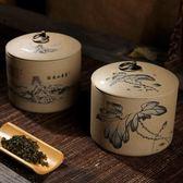 茶葉罐陶 粗陶密封罐普爾茶罐