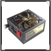 新竹【超人3C】現貨+預購*LEPA 金牌G系列 700W 模組化電源供應器 13.9公分靜音風扇 支援高階顯示卡