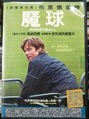 挖寶二手片-P51-001-正版DVD-電影【魔球】布萊德彼特(直購價)