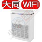 大同TATUNG 【TACR-1900PE-WI】智能清淨機