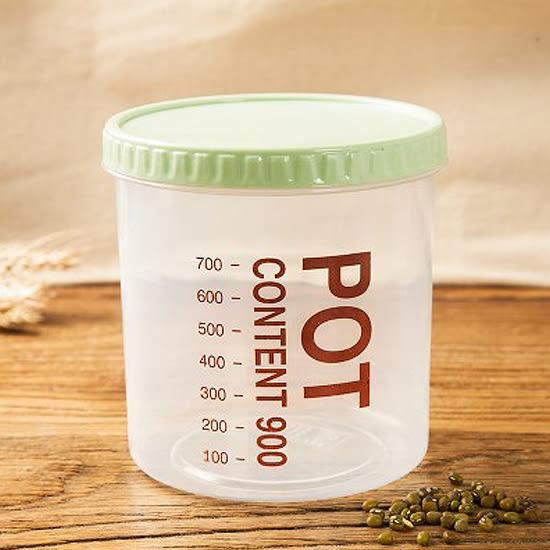 ♚MY COLOR♚透明乾貨收納罐(中) 耐摔 儲物 密封 食品 廚房 保鮮 五穀 雜糧 疊加 新鮮【Q61】