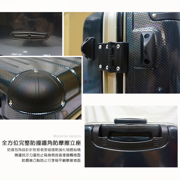 【Sylvain Lefebvre希梵】璀璨風華系列-永恆經典100%PC亮面旅行箱-行李箱-27吋