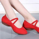 舞蹈鞋女 廣場舞鞋女夏季帆布鞋成人四季紅舞鞋低跟軟底布鞋跳舞鞋   SMY9322【男人與流行】