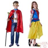 聖誕節童話王子公主灰姑娘服裝裙子披風衣服【聚可愛】
