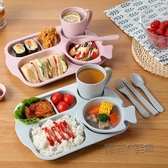 小麥秸稈兒童餐盤碗杯套裝幼兒園餐盤分格吃飯盤卡通寶寶防摔餐具  ATF  魔法鞋櫃