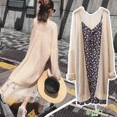 中長版開衫女夏季新品正韓寬鬆針織冷氣衫鏤空大尺碼防曬衣外套薄款