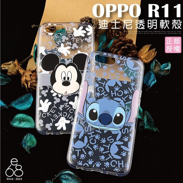 正版授權 迪士尼透明軟殼 OPPO R11 CPH1707 5.5吋 手機殼 米奇 米妮 史迪奇 字母背景 保護套