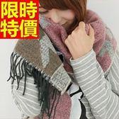 羊毛披肩-鳥格超長加厚撞色流蘇女圍巾63ag31【巴黎精品】