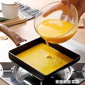 日式玉子燒方形迷你不黏鍋厚蛋燒麥飯石小煎鍋煎蛋家用平底早餐鍋 ATF 全館免運