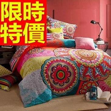 雙人床包組含枕頭套+棉被套+床罩-超柔磨毛保暖四件套寢具組65i33[時尚巴黎]