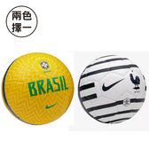 【★2018世足賽指定商品★】NIKE 2018 世足賽 小足球 辦公室小物 5號球 兩色擇一