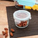 【專區滿618享8折】食在迷你圓形耐熱玻璃保鮮盒150ml-生活工場