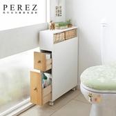 浴室邊櫃 實木置物落地衛生間收納夾縫儲物廁所洗手間縫隙馬桶側櫃T