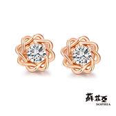 蘇菲亞SOPHIA - 小雛菊 0.20克拉 2WAY 玫瑰金鑽石耳環