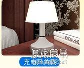 睡眠護眼嬰兒童充電小夜燈插電寶寶遙控臺燈臥室床頭燈家用喂奶燈YYJ     原本良品