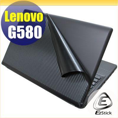 【EZstick】 Lenovo G580 系列專用Carbon黑色立體紋機身貼 (含上蓋及鍵盤週圍)  DIY包膜