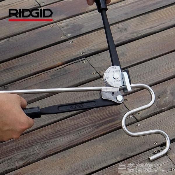 彎管器 里奇彎管器美國RIDGID工具儀錶管鐵管不銹鋼管銅管手用彎管機YTL 年終鉅惠